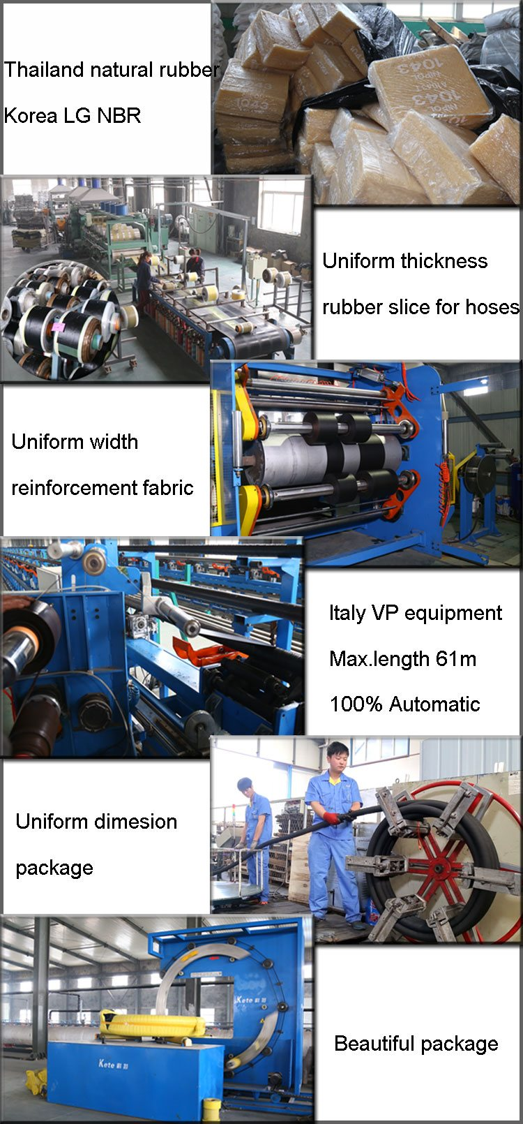 industrial rubber hose production