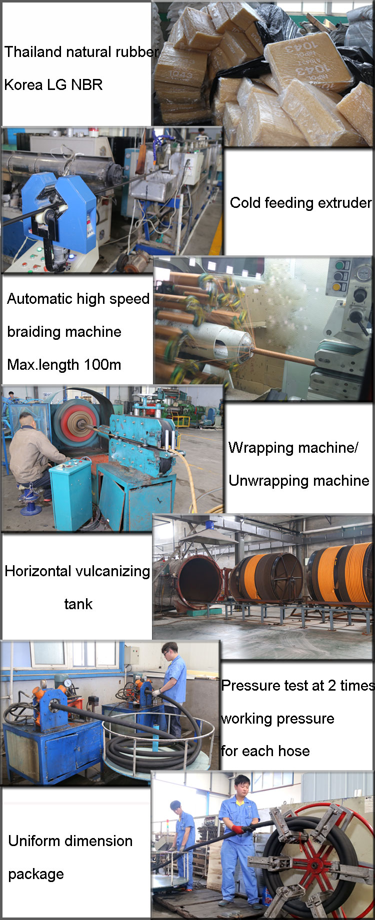 industrial hose production 1
